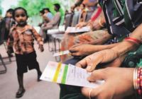 Aadhar Card is Must for Health Scheme