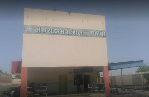 Wankaner Bus Depot