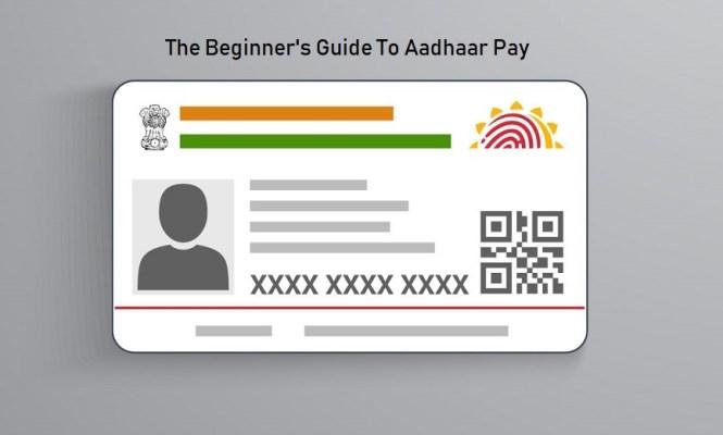 The Beginner's Guide To Aadhaar Pay