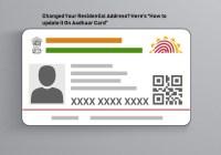 How to update it On Aadhaar Card