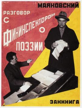 rodchenko-alexander-1891-1956-male-culture-russian-title-conversation-with-the-finance-inspector-about-poetry-by-v-mayakovsky-ma