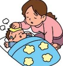 demam anak