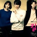 Drama Korea MBC Baru di Tahun 2015