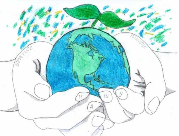Как защитить природу рисунки – Рисунок на экологическую ...
