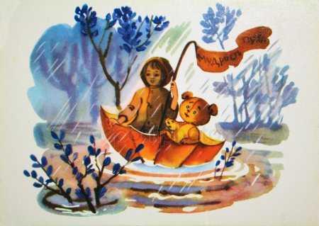 Картинка винипух с шариком – Картинки Винни Пуха (31 фото ...