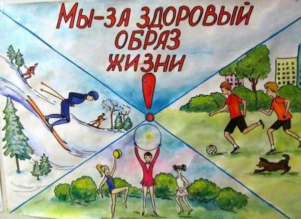 Рисунок на тему физкультура – Раскраски Спорт Скачать И ...
