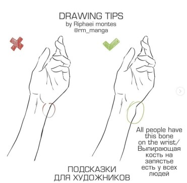 How to draw hands: easy tips to help you get started 2