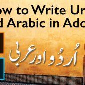 How to Type Urdu and Arabic In Adobe Illustrator & Photoshop
