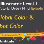 Adobe Illustrator Episode 09 – Global Colors and Spot Colors – Urdu/Hindi