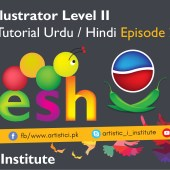 Adobe Illustrator Episode 22 – Mesh Tool – Urdu/Hindi
