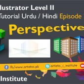 Adobe Illustrator Episode 24 – Perspective – Urdu/Hindi