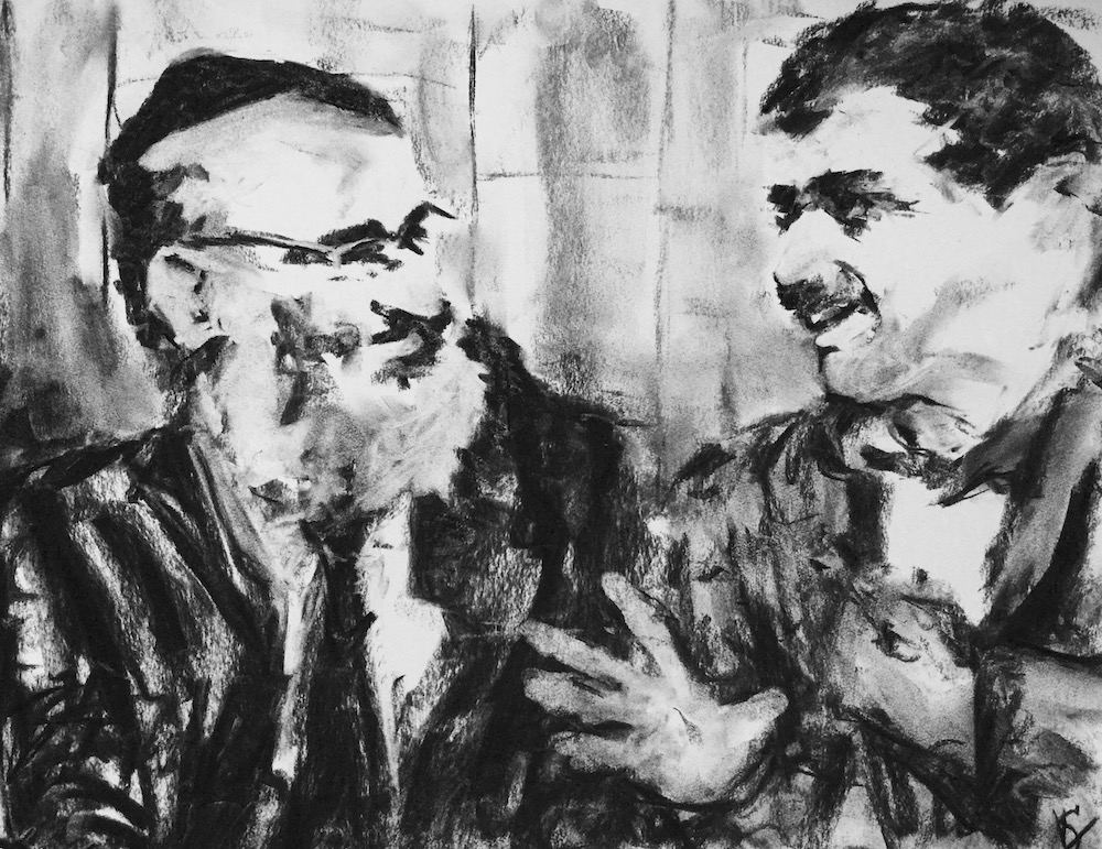 "Title ""It's the friendship, and the peace which comes from that."" Medium Charcoal Size 18 in x 24 in"
