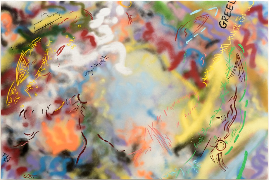 "Susan Lizotte, Los Angeles, CA Title What You Can't See Medium aerosol and oil on canvas Size 40"" x 60"""
