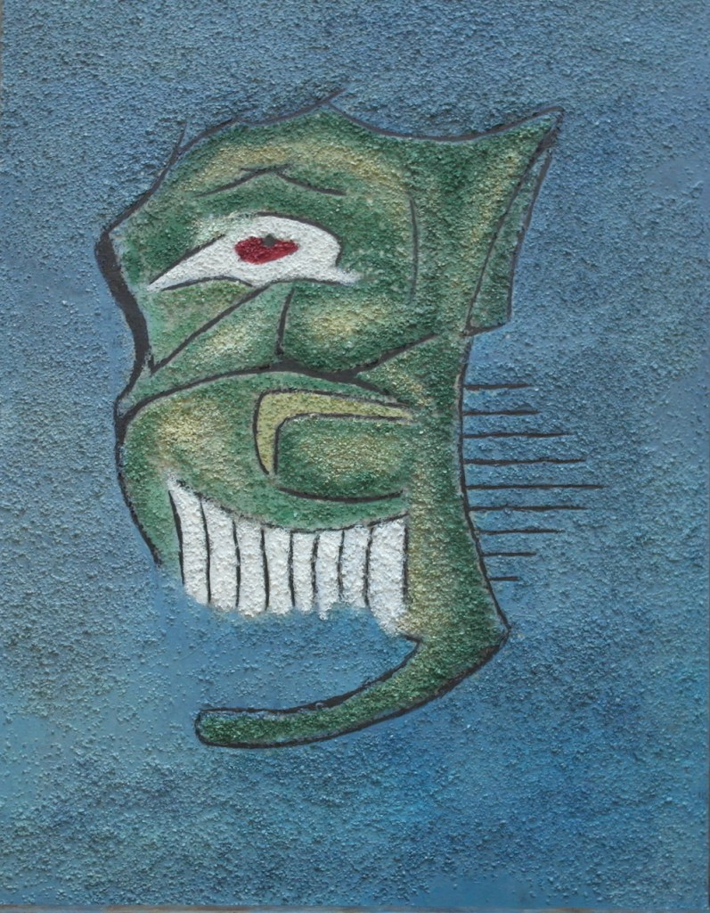 "Title:Mask 8 Medium:	Mixed (oil & sand) Size:	15 1/4""h x 10 1/2""w"