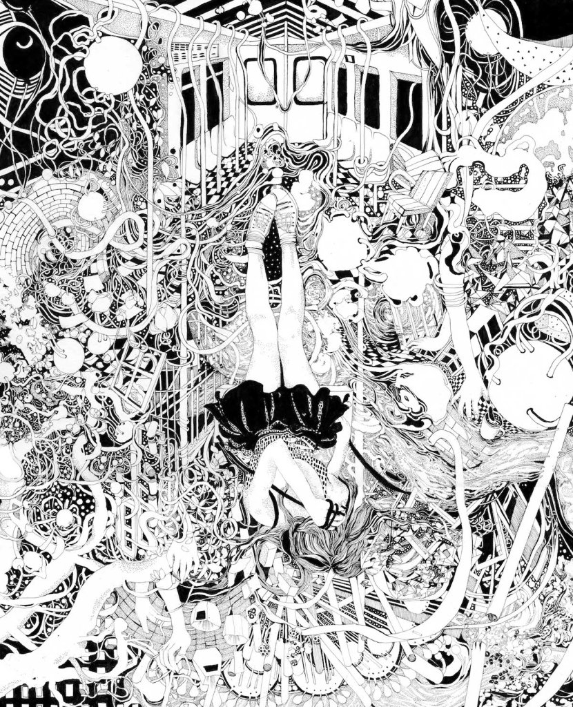 """Title:""""Dream"""" Medium:Pen and Ink Size:14 x 17 inches"""