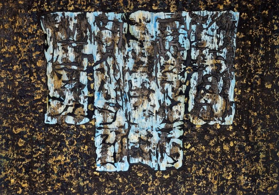 Title Golden Rain Medium Mixed own technique on canvas Size 140 x 100 cm