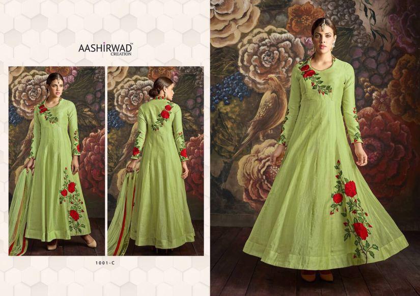 AAshirwaad Salwar Suit 1001 C