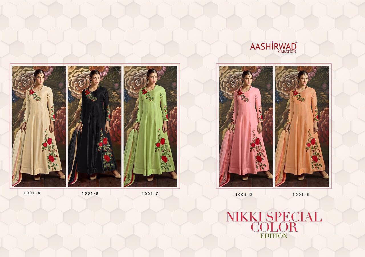 AAshirwaad Salwar Suits in 5 Floral Colors @ArtistryC