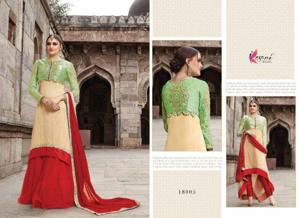 Aariya Floor Length Anarkali Suits 18005