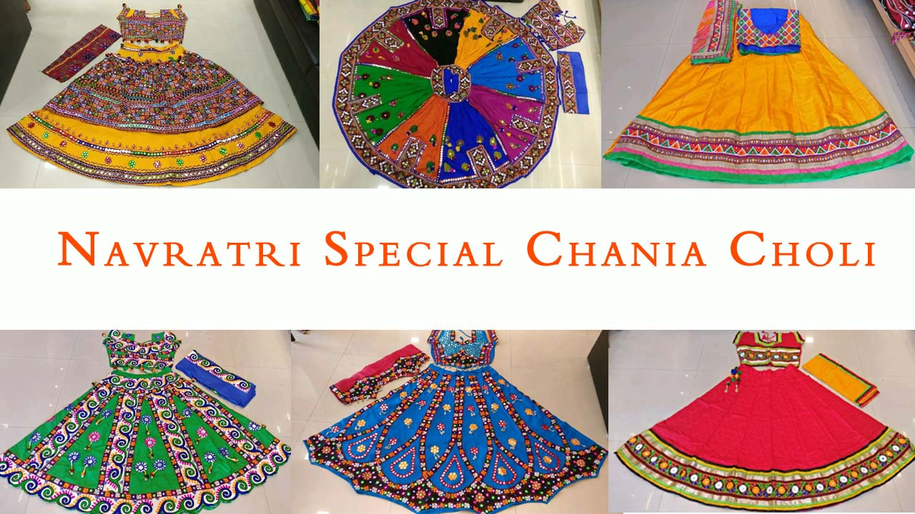 Kutchi Traditional Gamthi work Chaniya Choli
