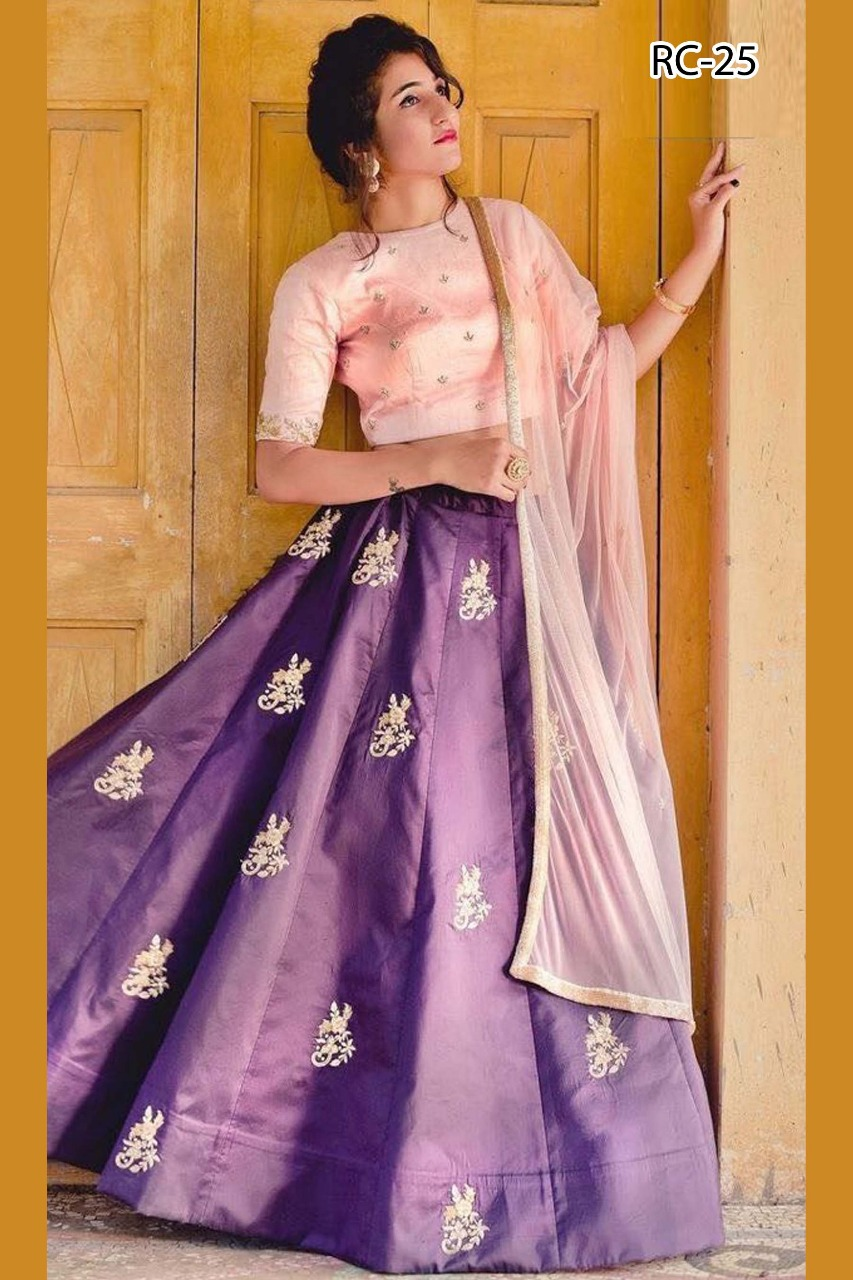 Amazing shining Purple Pink Lehenga Blouse RC 25