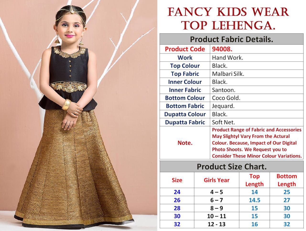 Black Designer Kids Wear Lehenga