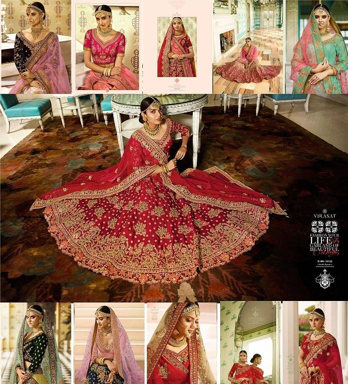 2bee748b85f15b Virasat Royal Bridal Lehenga Blouse Collection