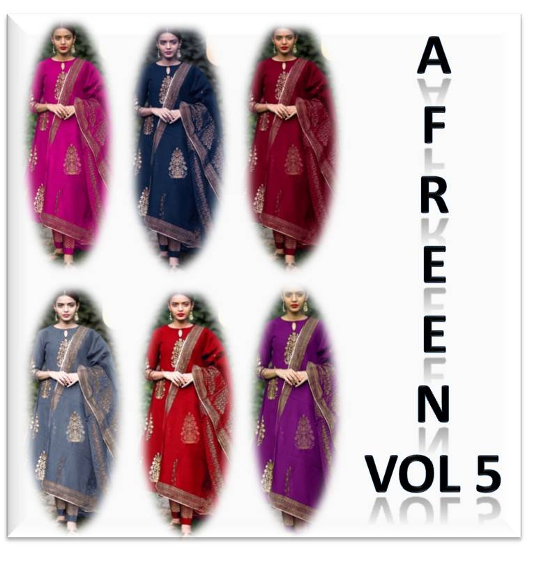 Shop Kurti Palazzo Dupatta Set Afreen Vol 5 Online