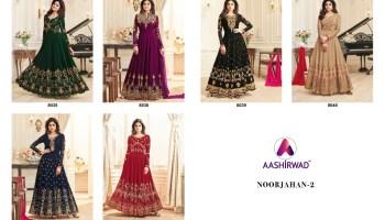 ca2b5f5ce83 Shop Floor Length Anarkali Gowns Aashirwad Noorjahan Vol 2 Online