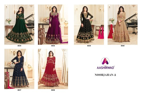 Floor Length Anarkali Gowns Aashirwad Noorjahan Vol 2