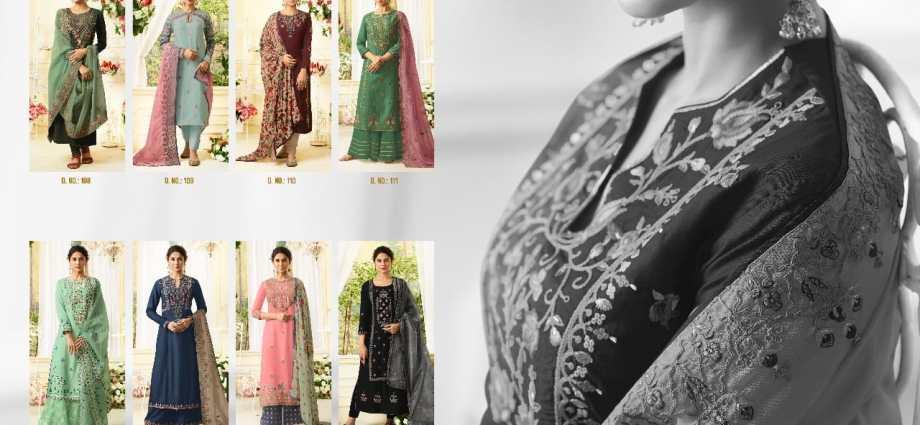 Unstitched Suits Mugdha Aafreen Vol 1