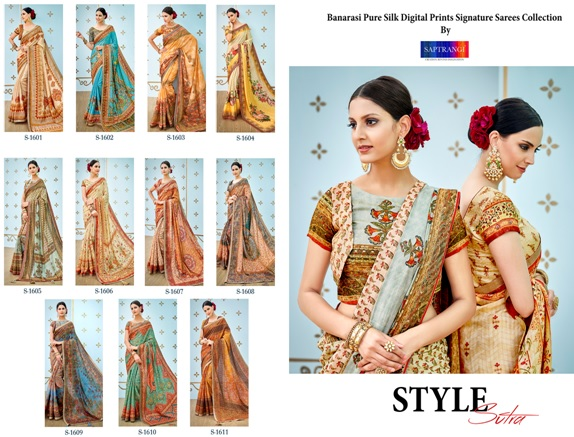 Pure Banarsi Silk Sarees Saptrangi Signature Collection