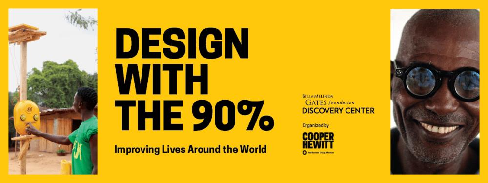 Gates, Gates Foundation, Discovery Center, design, 90%, renewable, energy