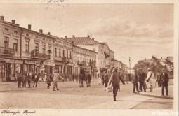 Ринок за Польщі (дат. 1920-39. видавець невідомий)
