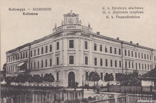 Дирекція Скарбова (листівка дат. 1918, Гюнзберг)