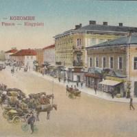 Площа Ринок (вид на Ягайлонську), Коломия