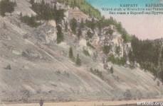 Вид скелі у Ворохті над Прутом (Оренштайн)