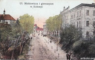 вул. Міцкевича та гімназія (Мюллер)