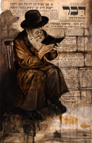 Praying by the Kotel, Painting by Alex Levin