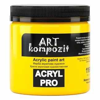 Акриловая краска 116 Желтый основной 430 мл Kompozit