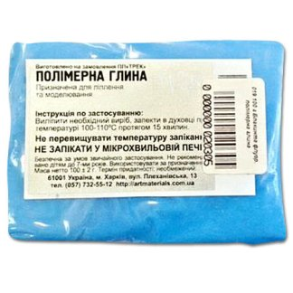 Полимерная глина голубая флуоресцентная 100 г «Трек» Украина