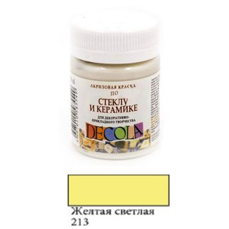 Краска акриловая для стекла и керамики Decola 213 Желтая светлая 50 мл ЗХК «Невская палитра»