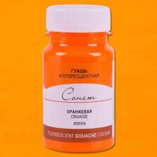 Гуашевая краска Сонет 100 мл 315 Оранжевая флуоресцентная ЗХК «Невская палитра»