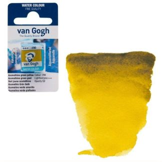 Акварельная краска Van Gogh 296 Азометин зелено-желтый 2,5 мл кювета Royal Talens