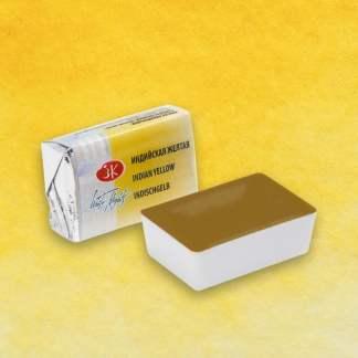 Акварельная краска Белые ночи 2,5 мл 228 Индийская желтая «Невская палитра»