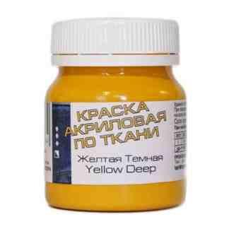 Краска акриловая по ткани 014 Желтый темный 50 мл Таир