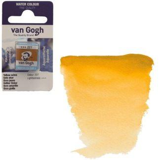 Акварельная краска Van Gogh 227 Охра желтая 2,5 мл кювета Royal Talens