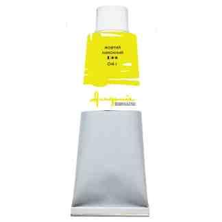 Масляная краска 041 Желтый лимонный 100 мл Академия