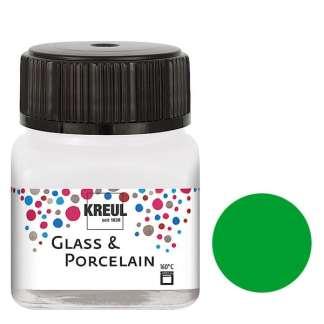 Краска по фарфору и керамике на водной основе KR-16223 Зеленая травяная 20 мл Hobby Line C.KREUL