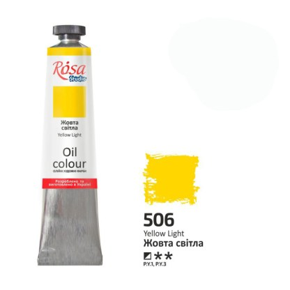 Масляная краска Rosa Studio 506 Желтый светлый 60 мл Украина